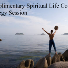 free life coach Free Life Coach | Life Coaching Online complimentary spiritual life coach strategy session 233x233