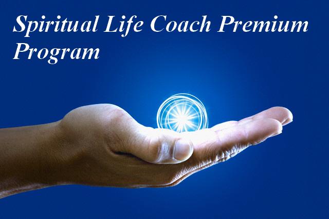 personal life coach - spiritual life coach premium program - Personal Life Coach